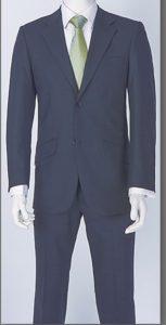 alquiler de trajes